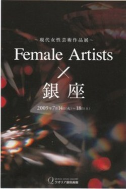 Female_2